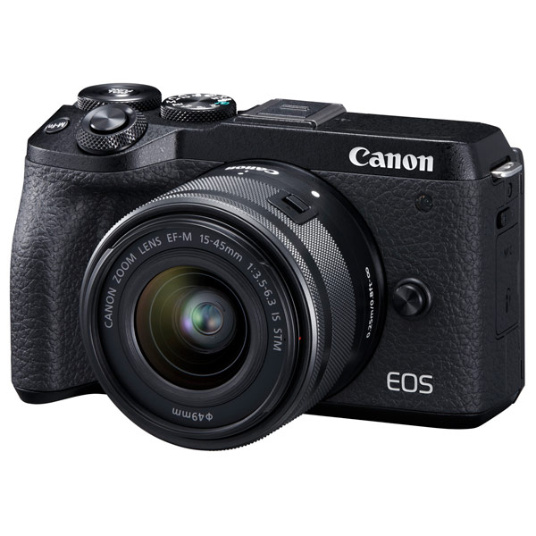 Фотоаппарат системный премиум Canon EOS M6 Mark II M15-45 S + EVF