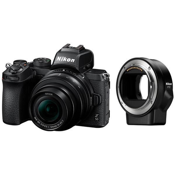 Фотоаппарат системный Nikon Z 50 + NIKKOR Z DX 16-50mm VR + FTZ