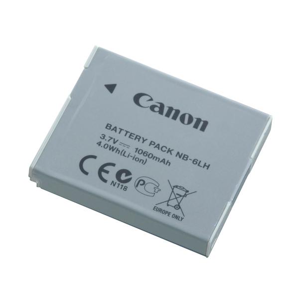 Аккумулятор для цифрового фотоаппарата Canon NB-6LH серого цвета