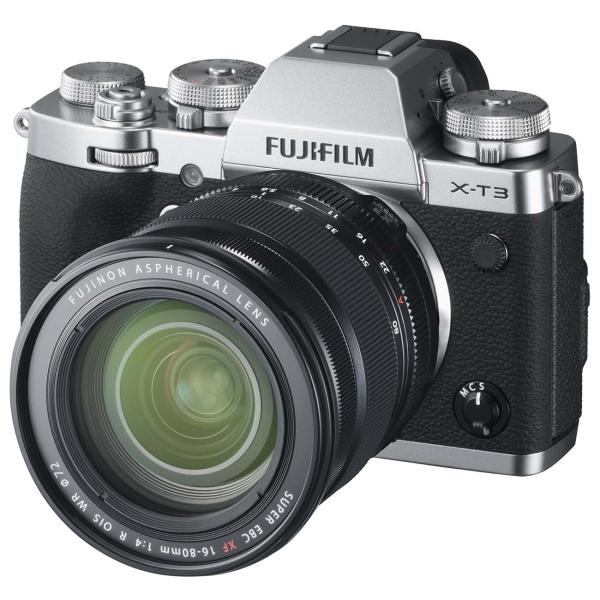 Фотоаппарат системный премиум Fujifilm X-T3 16-80 Silver