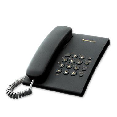 Телефон проводной Panasonic KX-TS2350 RU-B