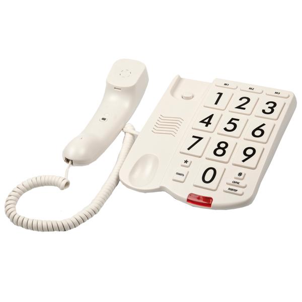 Телефон проводной Ritmix RT-520 Ivory