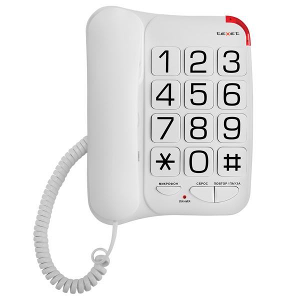 Телефон проводной teXet TX-201 White