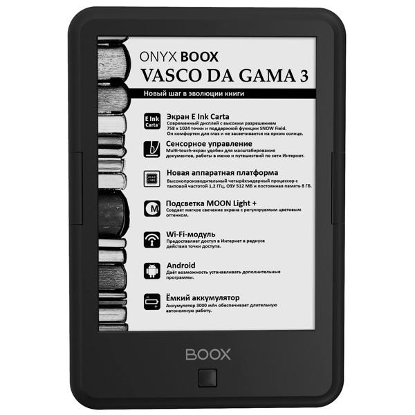 Электронная книга Onyx Boox Vasco Da Gama 3 Black - характеристики, техническое описание в интернет-магазине М.Видео - Казань - Казань