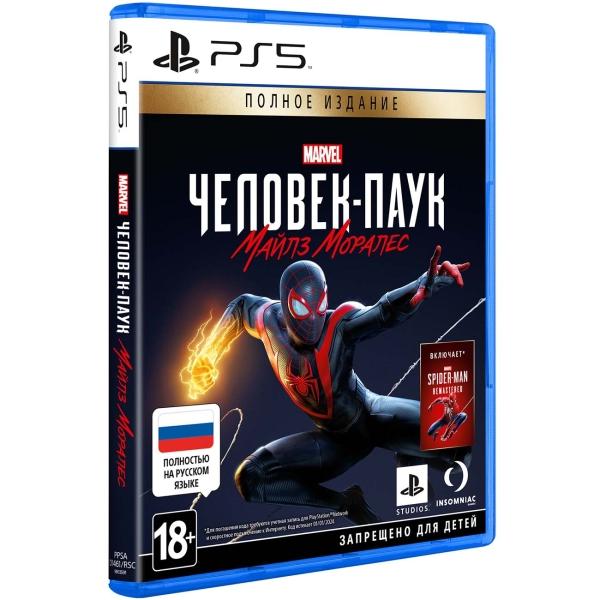 PS5 игра Sony Marvel's Человек-Паук: Майлз Моралес-Ultimate Ed.