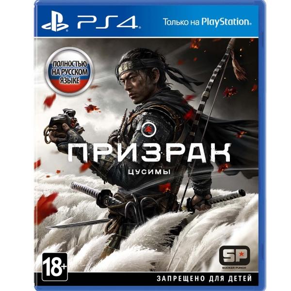 PS4 игра Sony Призрак Цусимы