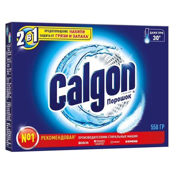 Средство для удаления накипи Calgon 2в1 550 г