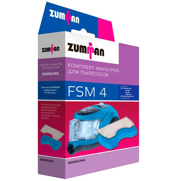 Фильтр для пылесоса Zumman FSM 4 Topper/Zumman Фильтр для пылесоса Zumman FSM 4