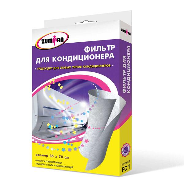 Фильтр для кондиционера Zumman FC1 Topper/Zumman Фильтр для кондиционера Zumman FC1