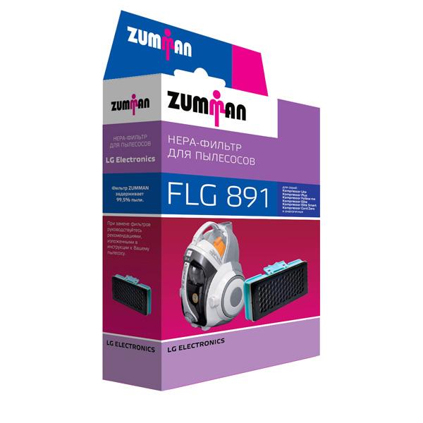 Фильтр для пылесоса Zumman FLG891 Topper/Zumman Фильтр для пылесоса Zumman FLG891