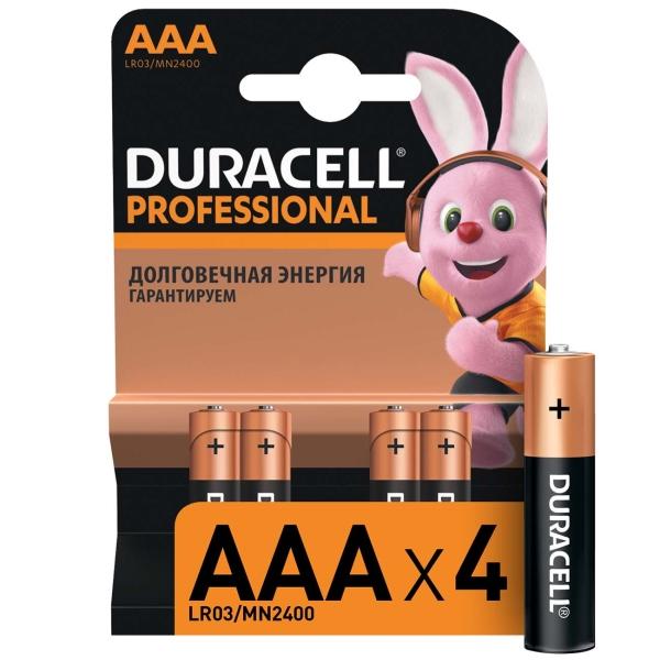 Батарея Duracell Professional AAA LR03/MN2400 4шт.