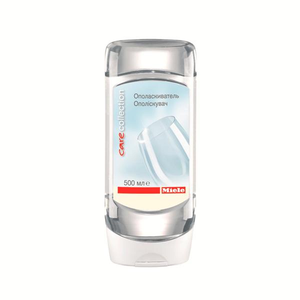 Ополаскиватель для посудомоечной машины Miele 21995496EU4