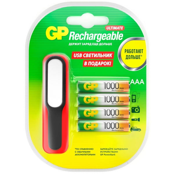 Аккумуляторы GP AAA (HR03), 1000 мАч 4 шт. + USBLED фонарь (GP100AAAHC/USBLED-2CR4)