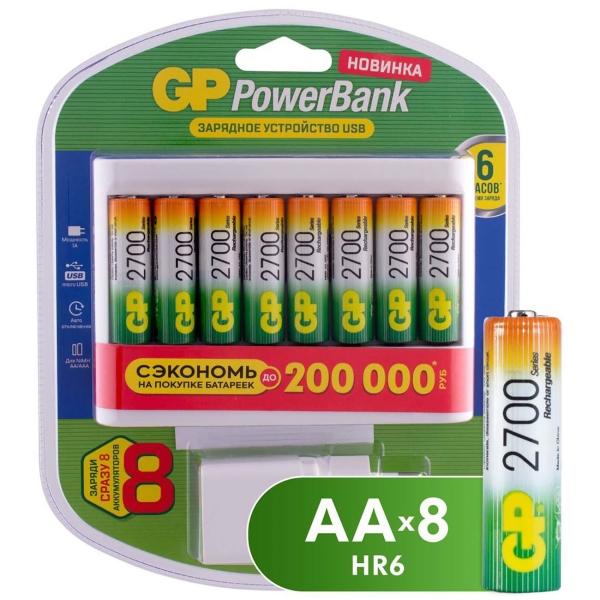 Зарядное устройство + аккумуляторы GP GPU811 и 8 аккум. AA (HR6) 2700mAh + адаптер ( GPU811GS270AAHC-2CR8)