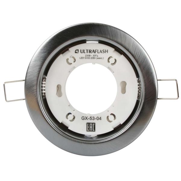 Светильник Ultraflash GX-53-04